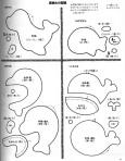 Японские игрушки - Мои рукодельки043