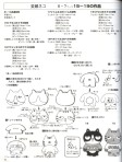 Японские игрушки - Мои рукодельки046