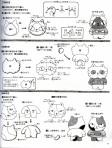 Японские игрушки - Мои рукодельки047