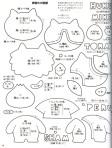 Японские игрушки - Мои рукодельки048