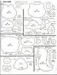 Японские игрушки - Мои рукодельки057