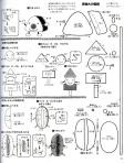 Японские игрушки - Мои рукодельки059
