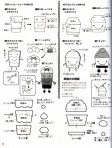 Японские игрушки - Мои рукодельки060