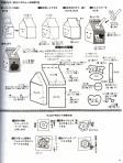 Японские игрушки - Мои рукодельки061