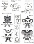 Японские игрушки - Мои рукодельки068