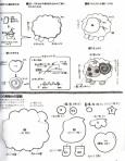 Японские игрушки - Мои рукодельки071