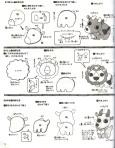Японские игрушки - Мои рукодельки072
