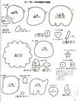 Японские игрушки - Мои рукодельки073