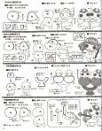 Японские игрушки - Мои рукодельки074