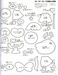 Японские игрушки - Мои рукодельки075