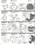 Японские игрушки - Мои рукодельки076