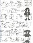Японские игрушки - Мои рукодельки079