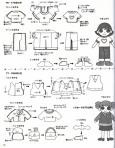 Японские игрушки - Мои рукодельки080