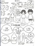 Японские игрушки - Мои рукодельки081