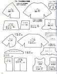 Японские игрушки - Мои рукодельки082