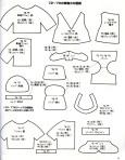 Японские игрушки - Мои рукодельки083