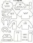 Японские игрушки - Мои рукодельки086
