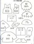 Японские игрушки - Мои рукодельки087