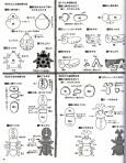 Японские игрушки - Мои рукодельки090