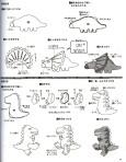 Японские игрушки - Мои рукодельки093