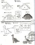 Японские игрушки - Мои рукодельки094