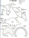 Японские игрушки - Мои рукодельки095