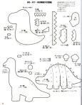 Японские игрушки - Мои рукодельки096