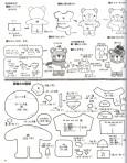 Японские игрушки - Мои рукодельки098