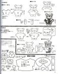 Японские игрушки - Мои рукодельки099