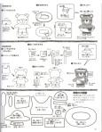 Японские игрушки - Мои рукодельки101
