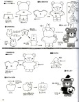 Японские игрушки - Мои рукодельки102