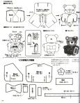 Японские игрушки - Мои рукодельки104