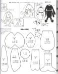 Японские игрушки - Мои рукодельки107