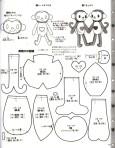 Японские игрушки - Мои рукодельки109