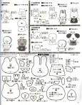 Японские игрушки - Мои рукодельки111