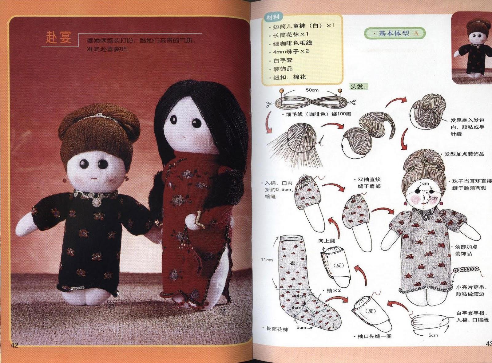 Куклы своими руками из носков, фото, инструкция 89